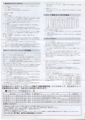 Scan10004